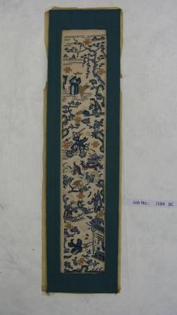 Chinese embroidery with a blue mount.